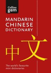 Collins Gem Mandarin Chinese Dictionary - фото обкладинки книги