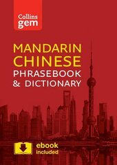 Collins Gem Mandarin Chinese Phrasebook and Dictionary