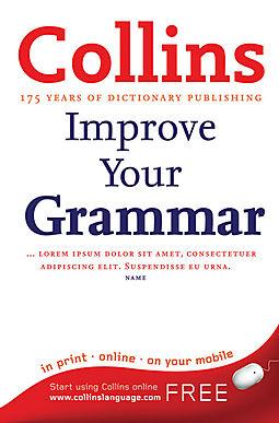 Посібник Collins Improve Your Grammar