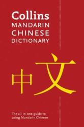 Collins Mandarin Chinese Dictionary: 92,000 Translations - фото обкладинки книги