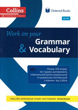 Робочий зошит Collins Ukrainian Study Dictionary Workbook