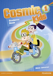 Cosmic Kids 1 Students' Book & Active Book 1 Pack (підручник) - фото обкладинки книги