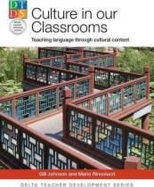 Книга для вчителя Culture Our Classrооm