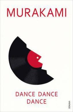 Dance Dance Dance - фото книги