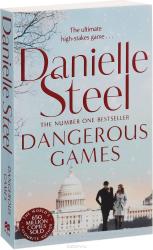 Dangerous Games - фото обкладинки книги