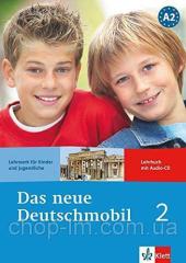 Das neue deutschmobil 2 Lehrbuch + Audio CD - фото обкладинки книги