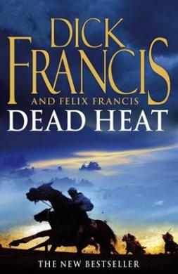 Dead Heat - фото книги