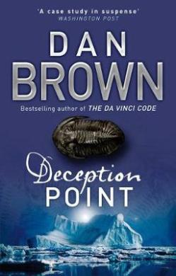 Deception Point - фото книги