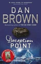 Deception Point. Paperback - фото обкладинки книги