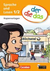 Der die das 1/2. Kopiervorlagen mit CD-ROM (комплект копіювальних матеріалів для вчителя + диск) - фото обкладинки книги