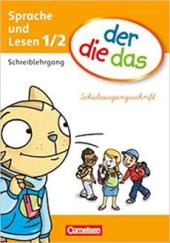 Der die das 1/2. Schreiblehrgang Schulausgangsschrift (прописи) - фото обкладинки книги