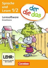 Der die das 1/2. Software Sprachforderung CD-ROM (інтерактивний комп'ютерний диск) - фото обкладинки книги