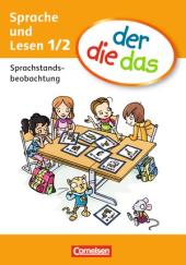 Der die das 1/2. Sprachstandsbeobachtung (додаткові завдання) - фото обкладинки книги