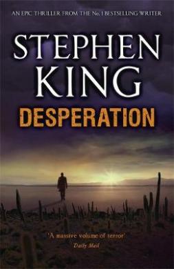 Книга Desperation