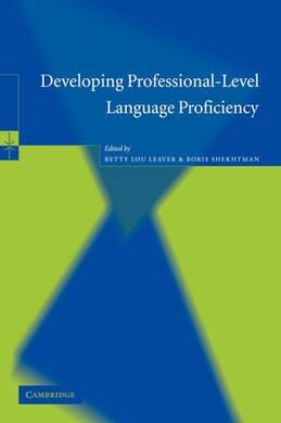 Developing Professional - Level Language Proficiency - фото книги