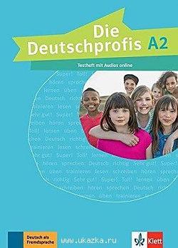 Посібник Die Deutschprofis A2 Testheft