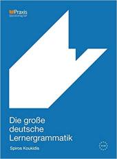 Die groe deutsche Lernergrammatik - фото обкладинки книги
