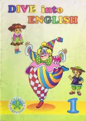 Dive into English 1. Student's Book + CD - фото обкладинки книги