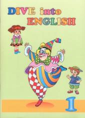 Dive into English 1. Teacher's Book - фото обкладинки книги