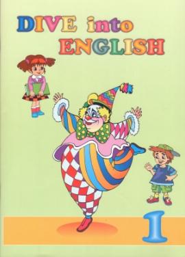 Dive into English 1. Teacher's Book - фото книги