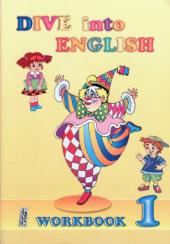 Dive into English 1. Workbook - фото обкладинки книги