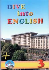 Dive into English 3. Student's Book - фото обкладинки книги