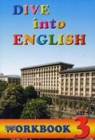 Dive into English 3. Workbook - фото обкладинки книги