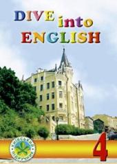 Dive into English 4. Reader - фото обкладинки книги