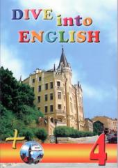 Dive into English 4. Student's Book + CD - фото обкладинки книги