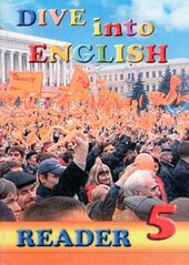 Dive into English 5. Reader - фото обкладинки книги