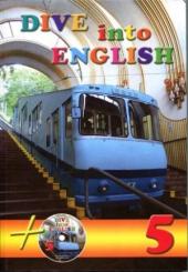 Dive into English 5. Student's Book + CD - фото обкладинки книги