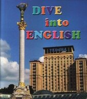Dive into English 6. Reader - фото обкладинки книги