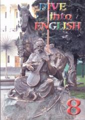 Dive into English 8. Student's Book - фото обкладинки книги