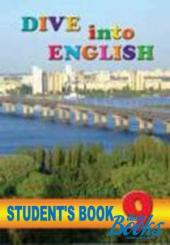 Dive into English 9. Workbook - фото обкладинки книги