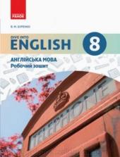 Dive into English New 8. Workbook - фото обкладинки книги