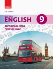 Dive into English New 9. Workbook - фото обкладинки книги