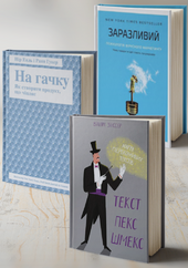 Для копірайтерів - фото обкладинки книги