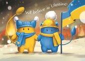 """Добра листівка """"Ми віримо в Україну"""" - фото обкладинки книги"""
