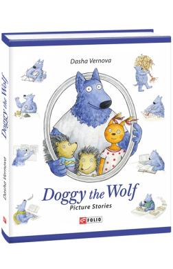 Doggy the Wolf - фото книги