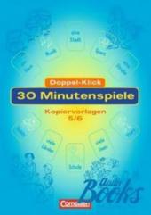 Doppel-Klick: 30 Minutenspiele : Kopiervorlaagen - фото обкладинки книги