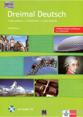 Dreimal Deutsch Arbeitsbuch + Audio-CD - фото книги