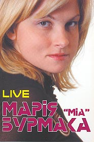 "DVD ""Live «MiA»"" Марія Бурмака"