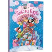 Диво на Різдво - фото обкладинки книги