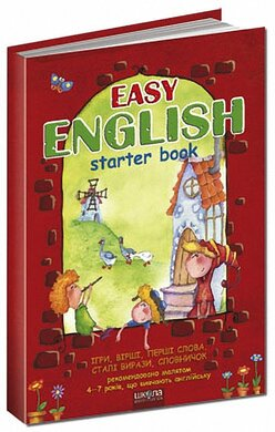 Easy English - фото книги
