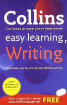 Посібник Easy Learning Writing