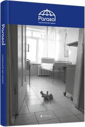 Parasol - фото обкладинки книги