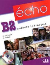 Echo: CD audio B2 - фото обкладинки книги
