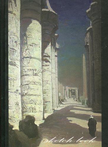 Книга Єгипетська святиня