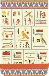Egyptian Stories Mini Journal - фото обкладинки книги