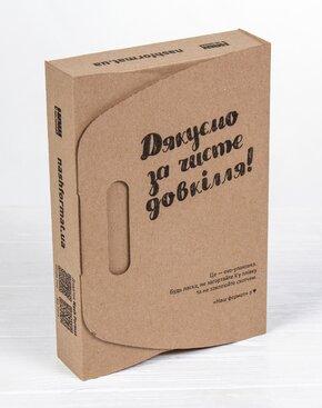 Еко-упаковка для книги (вміщує 1 шт) - фото обкладинки книги